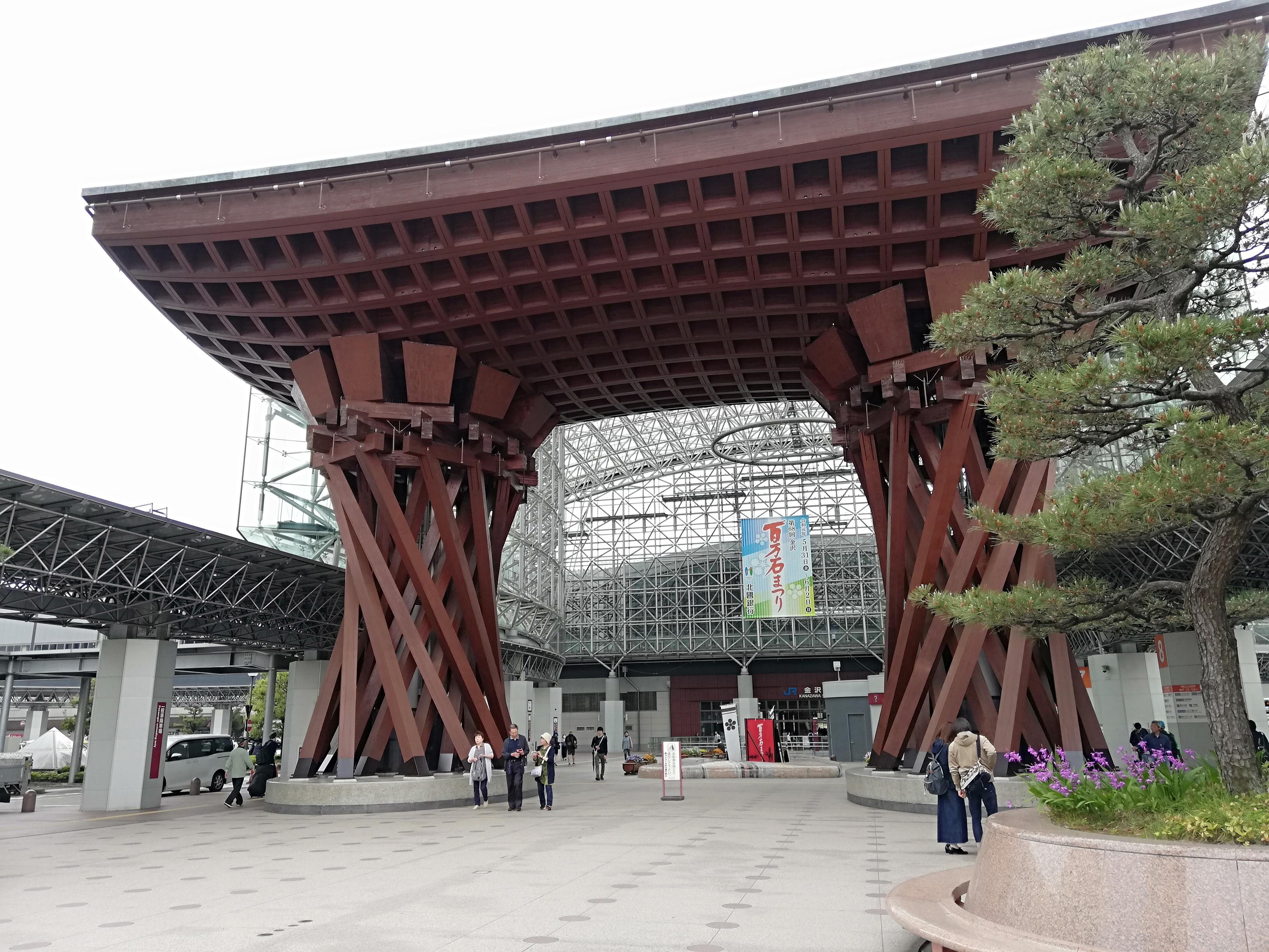 旅行 金沢