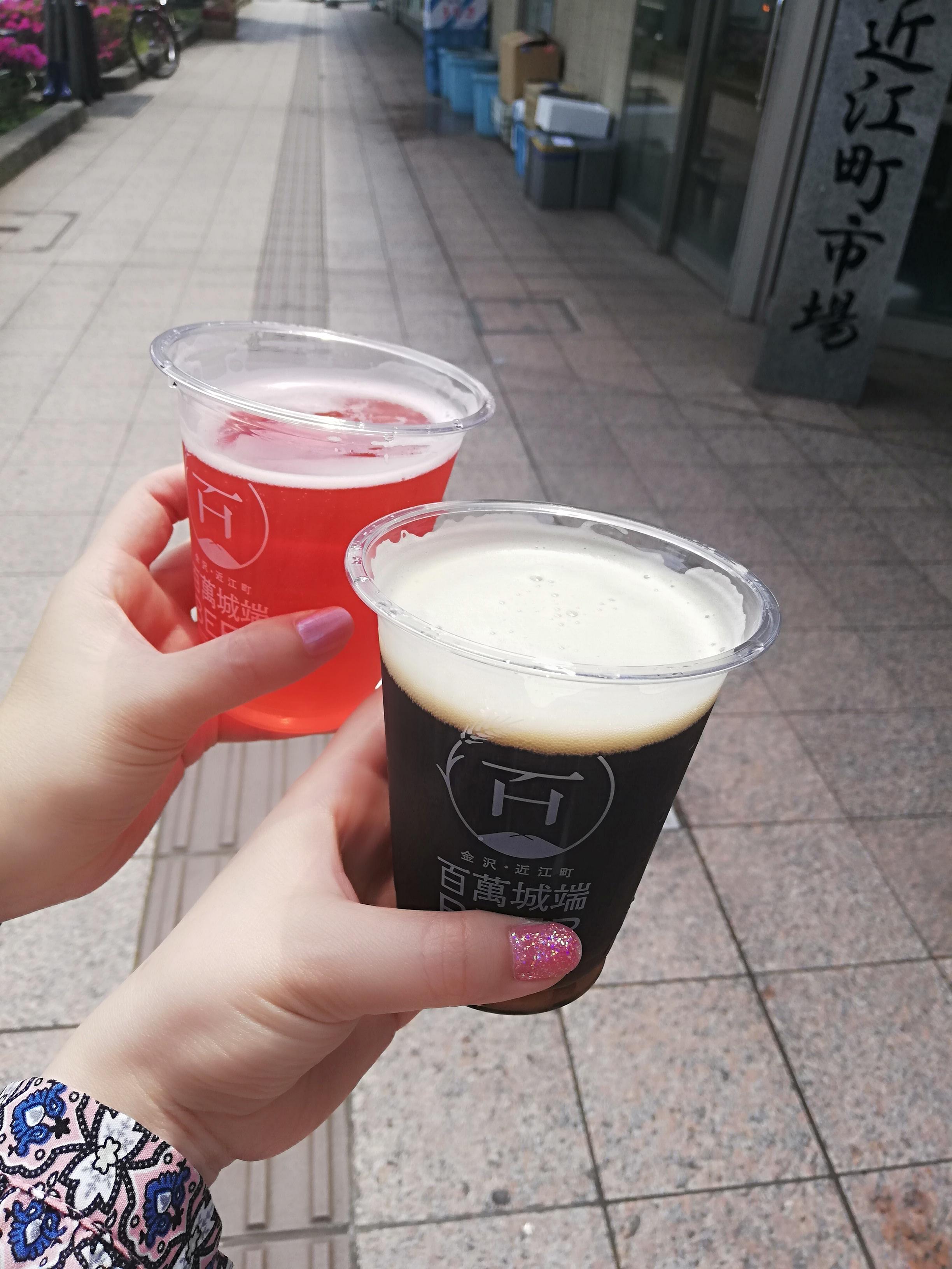 近江町市場ビール