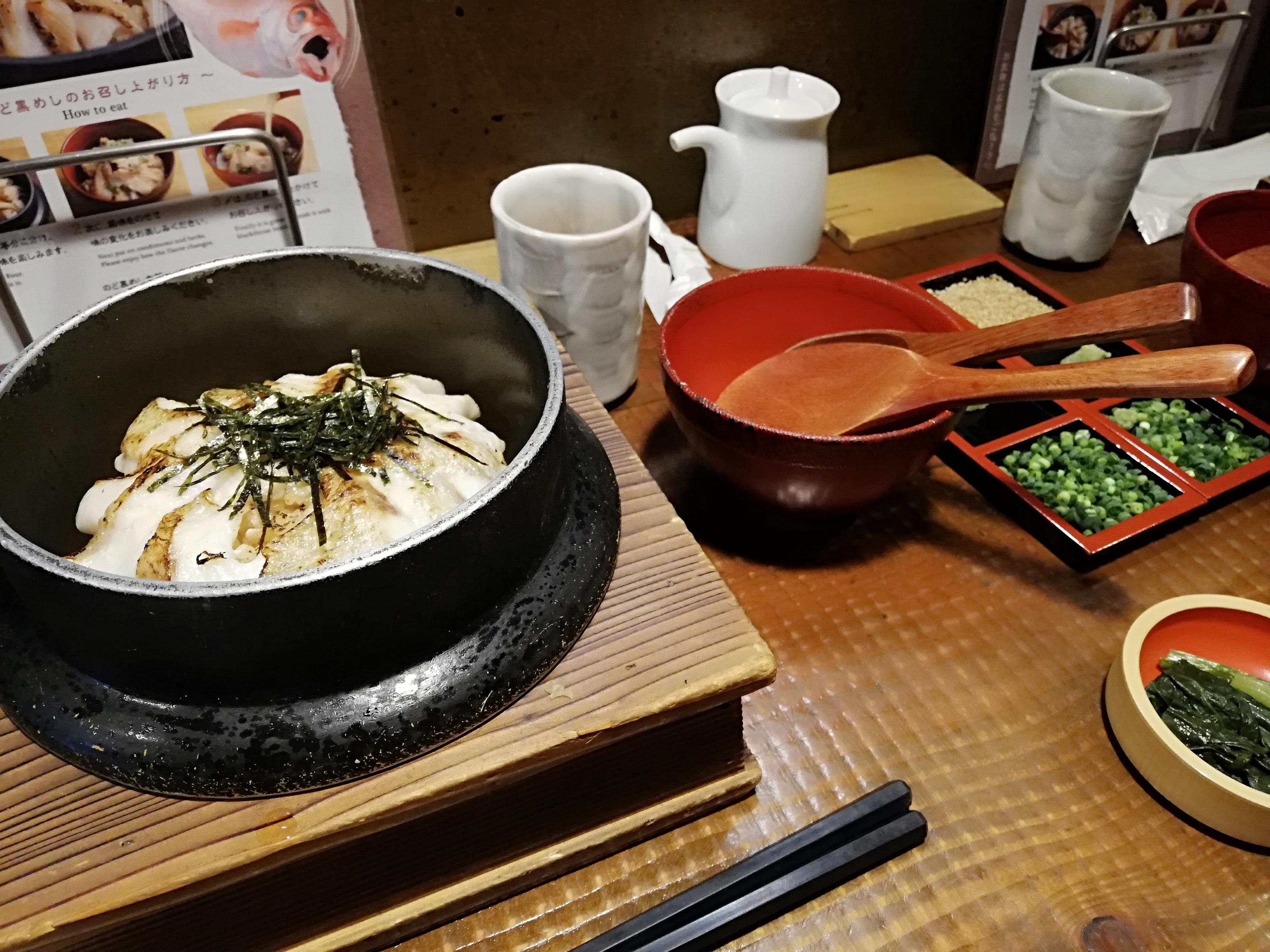 のどぐろ飯の写真3