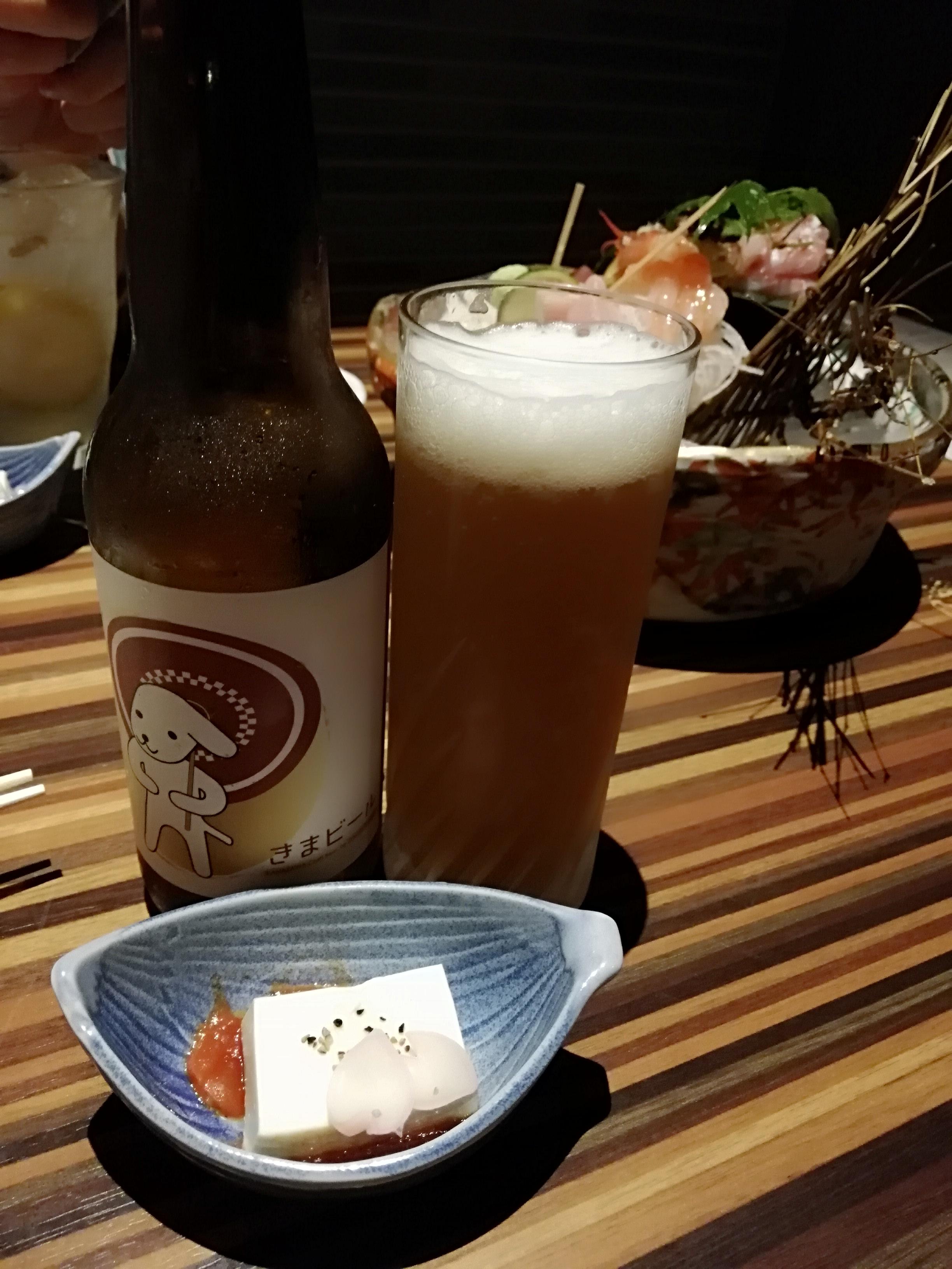 きまビール