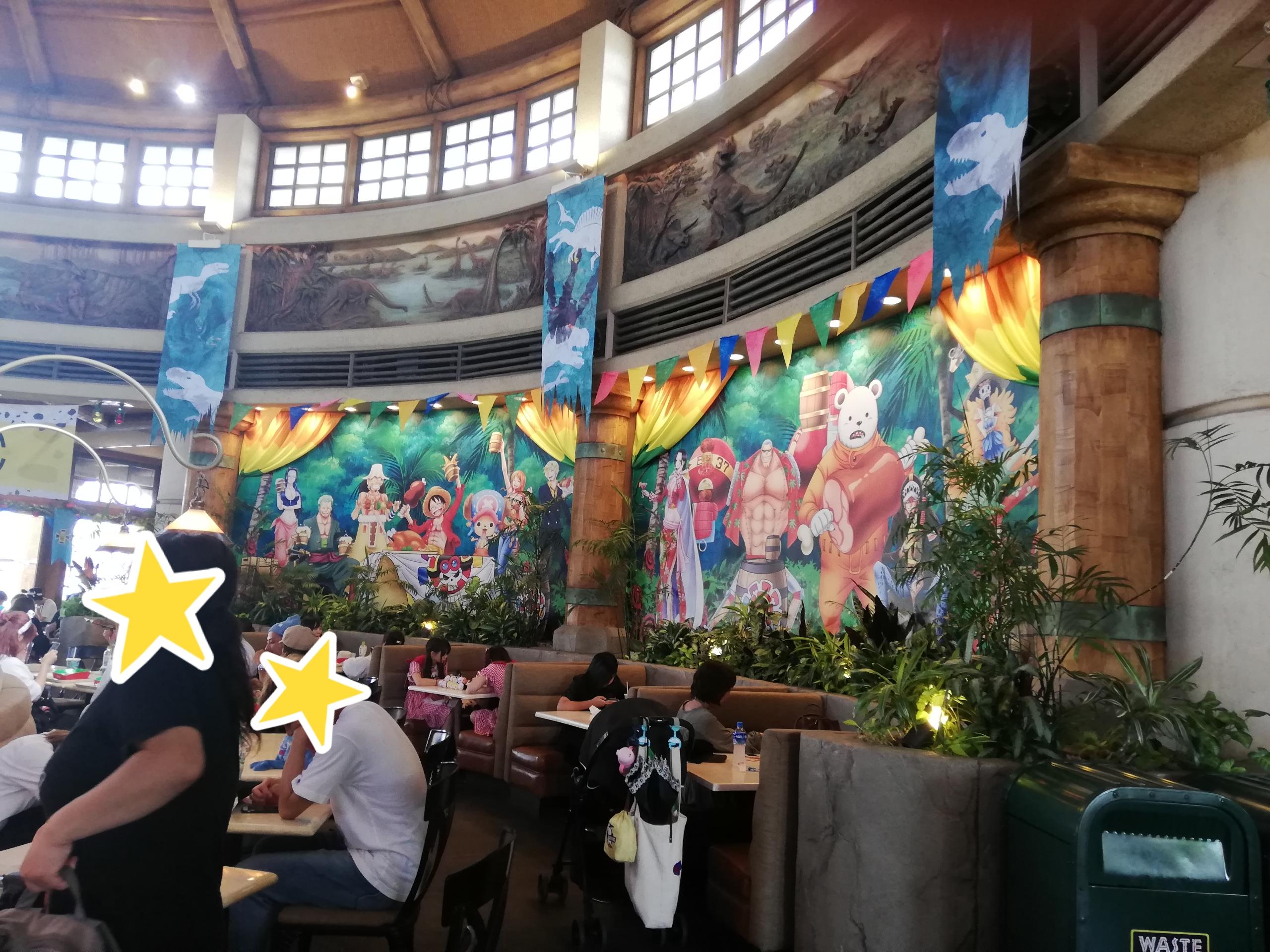 海賊食堂の中身